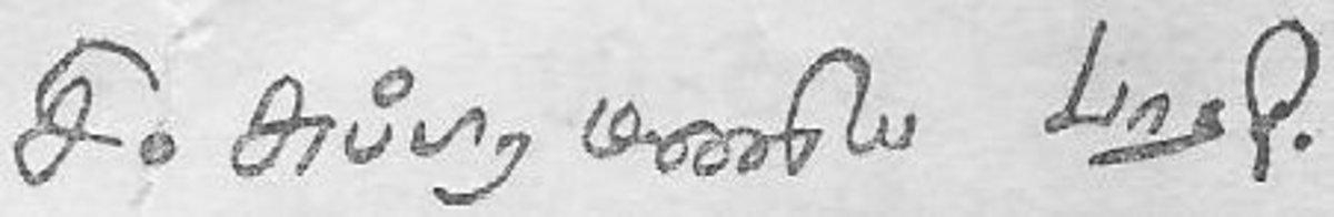 Bharathi's Signature