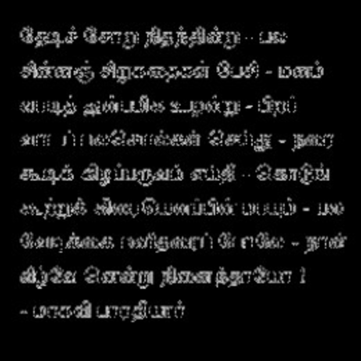 National unity essay in tamil