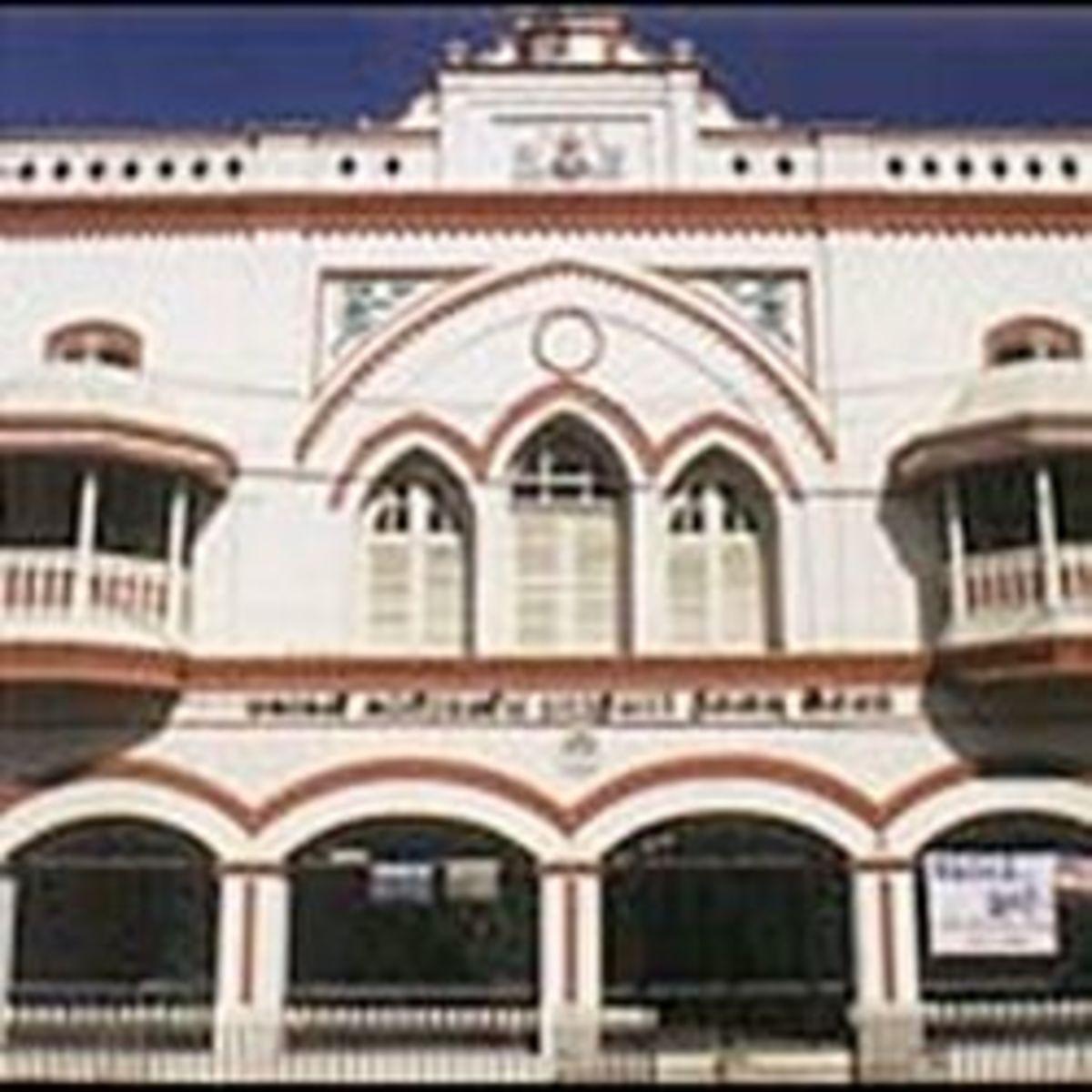 Bharathiar Illam Chennai