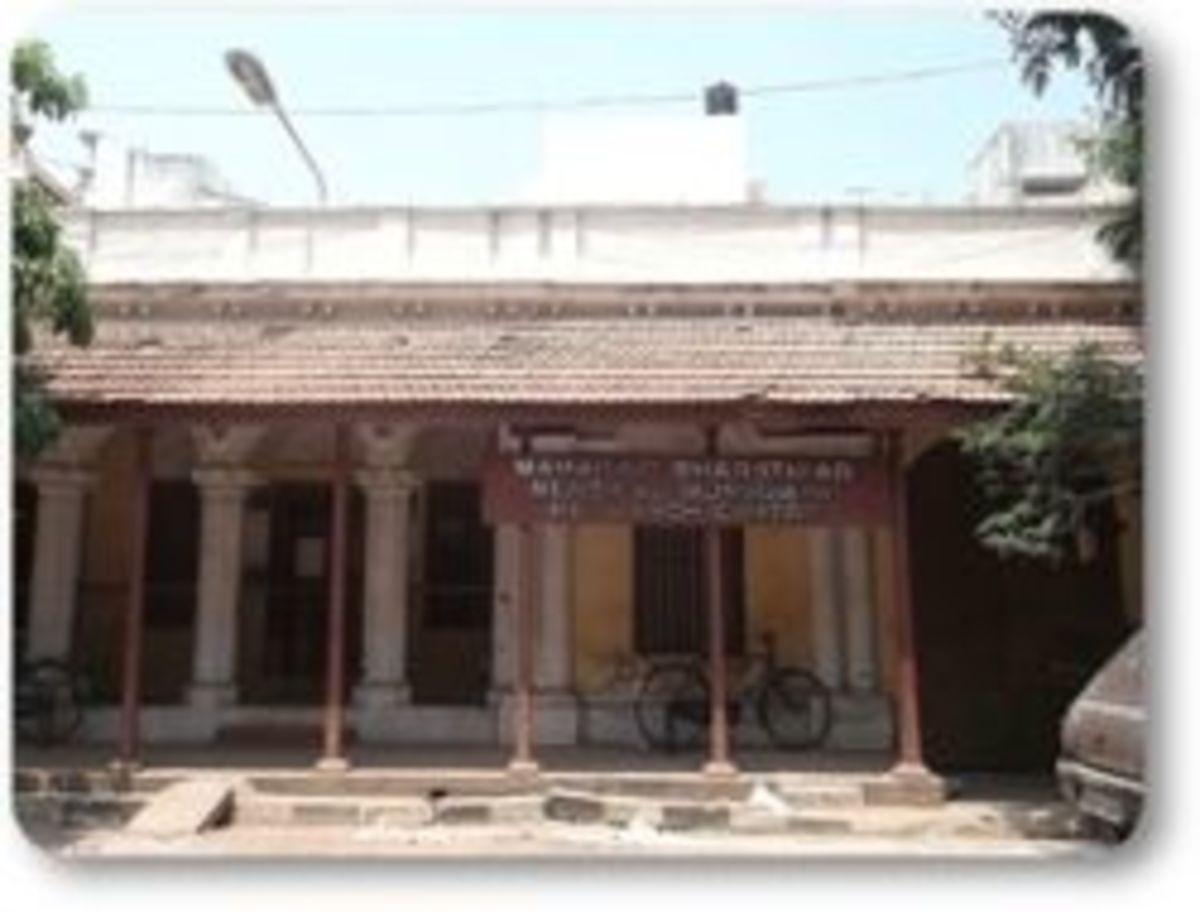 Bharathiar Museum