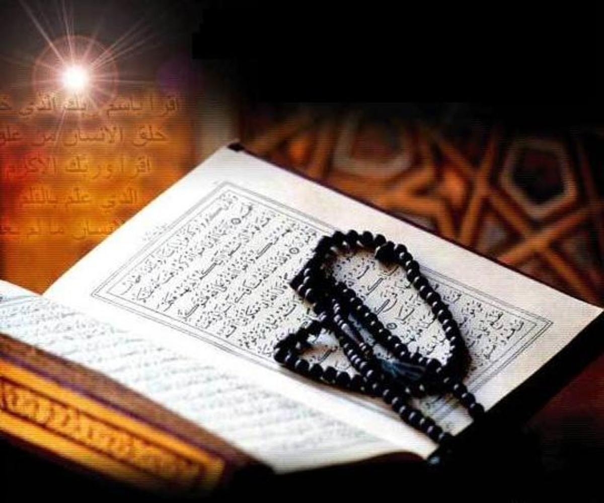 My Favorite Quranic Verses - Lines that Changed my Life