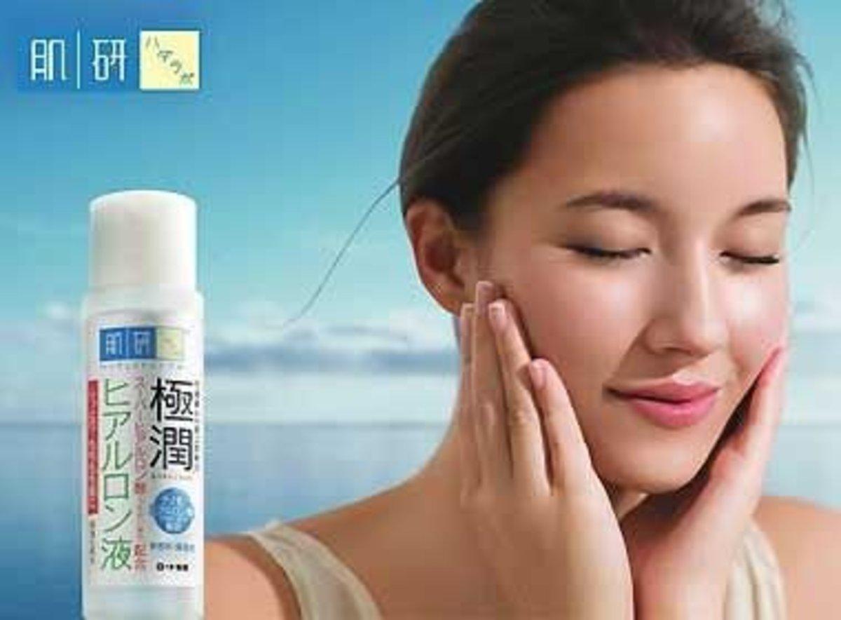 Hada Labo Singapore Ad
