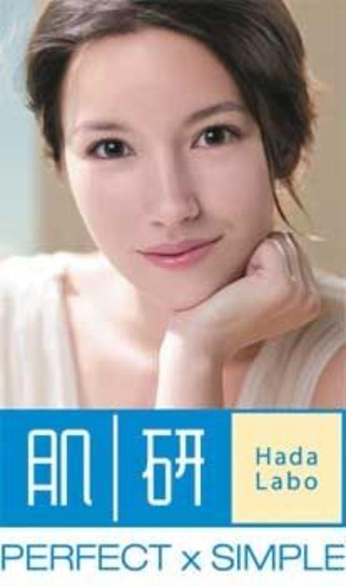Hadalabo Skincare Philosophy