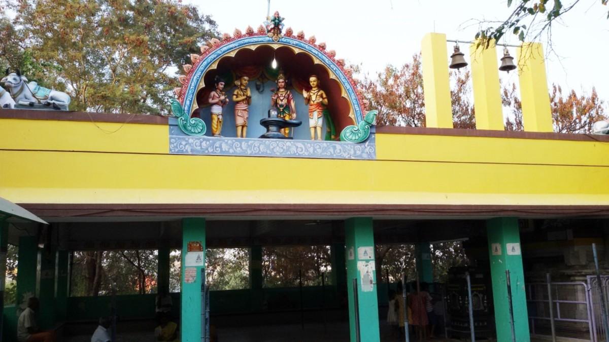Temple of Kubera Lingam