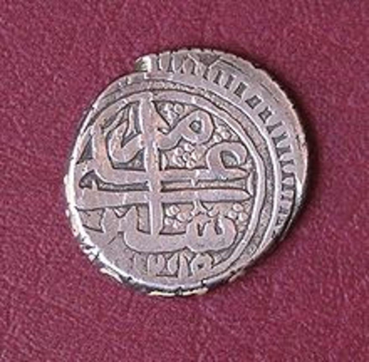 One Rupee coin (dated 1285 AH), 12 ounce silver, minted during the reign of Mir Ali Murad