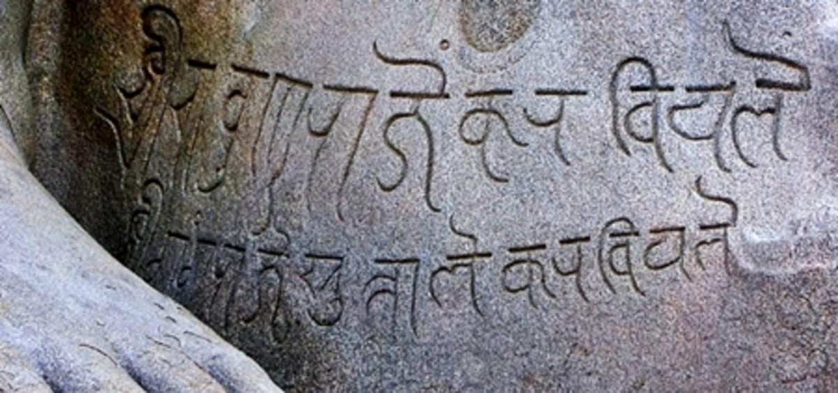 Oldest inscription in Marathi language, on the stone near the left feet of Gomateshwar statue