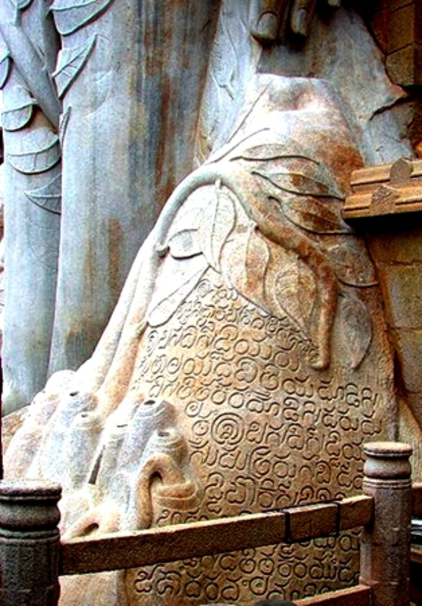 Inscription in old Kannada language at Shravanabelagola