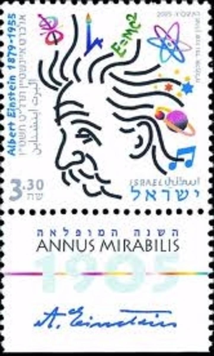 Einstien Stamp from Esrael