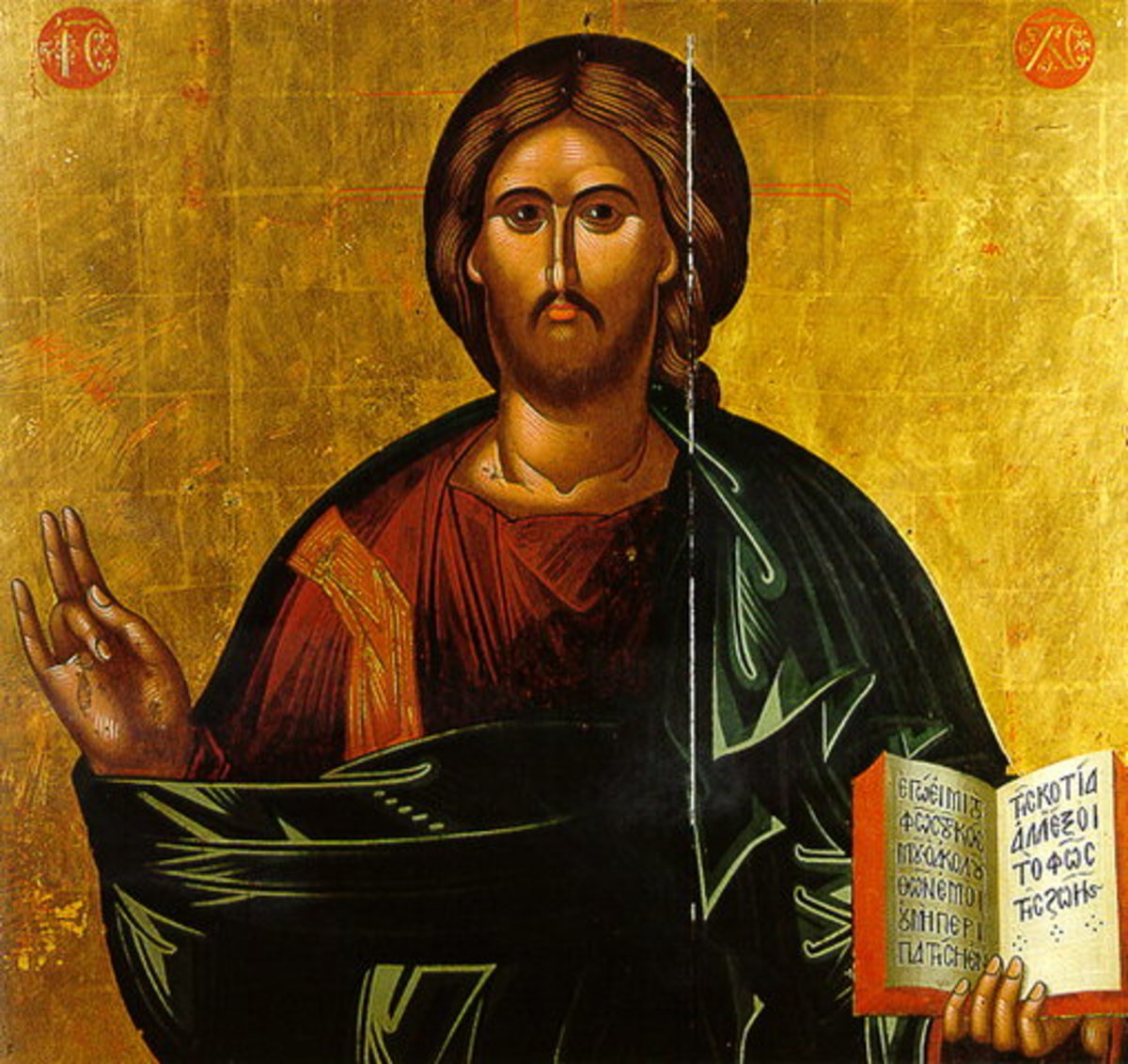 EASTERN ORTHODOX ICON OF JESUS CHRIST