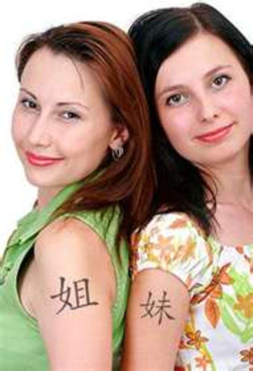 sister-tattoos