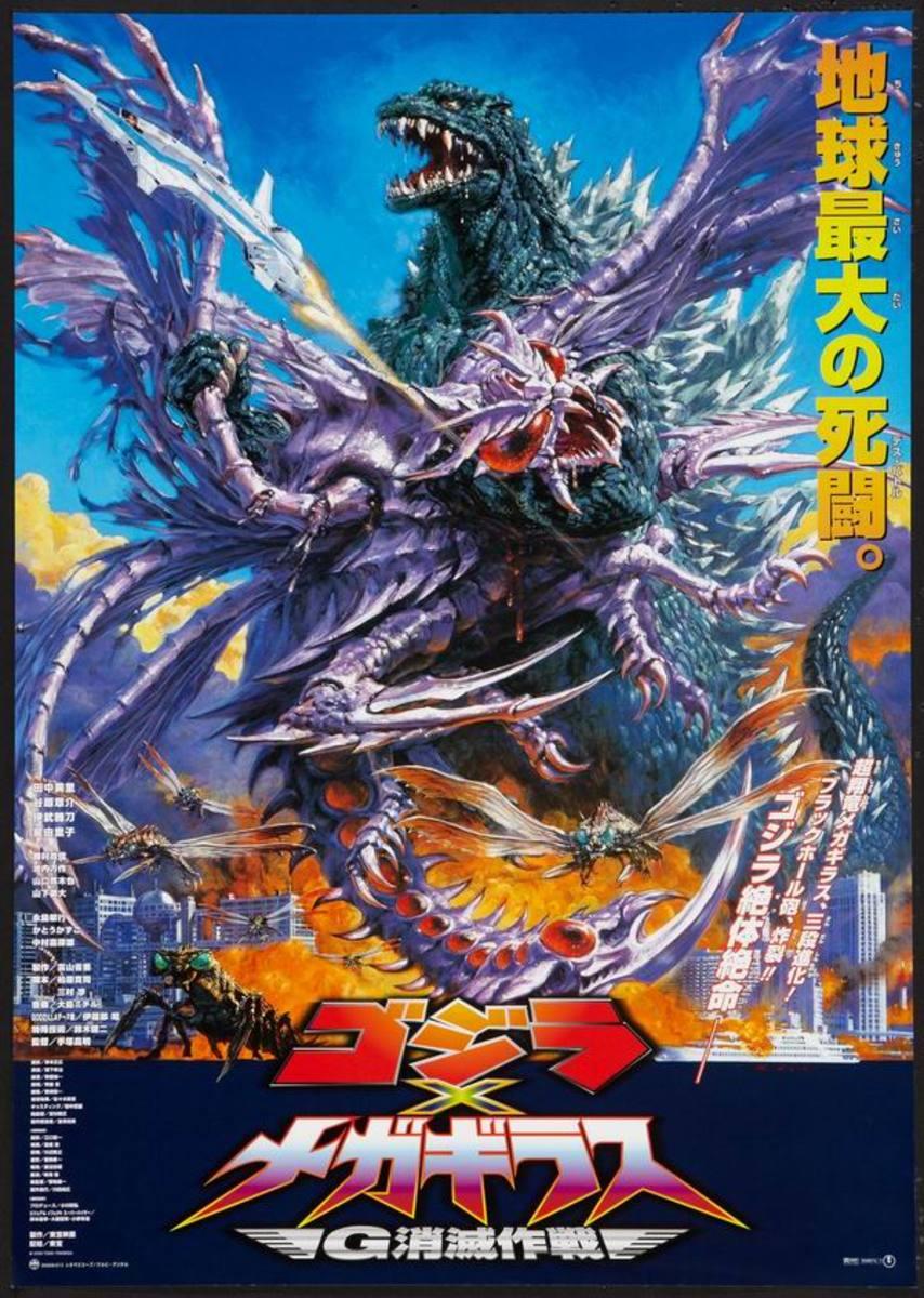 Godzilla vs Megaguiras (2000) Japanese poster