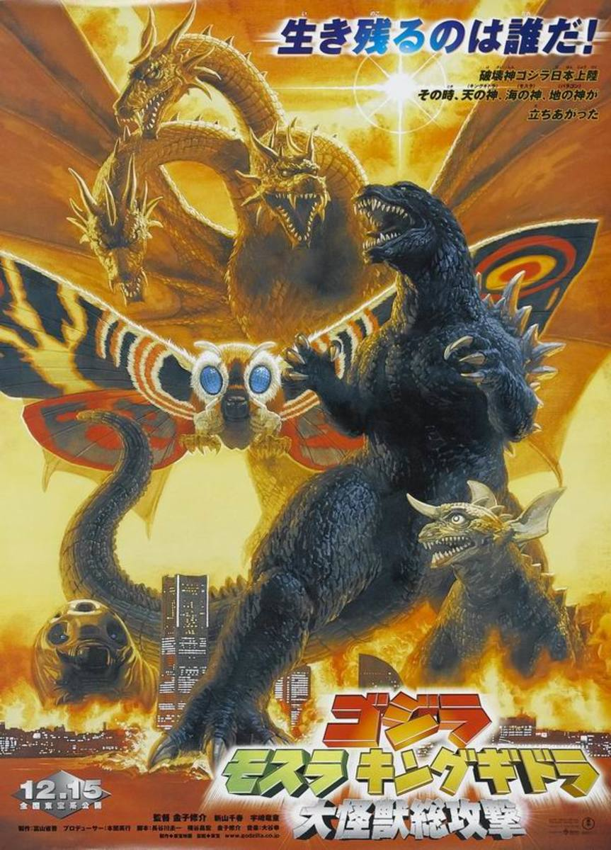 Godzilla-Giant Monsters All-Out Attack (2001) Japanese poster