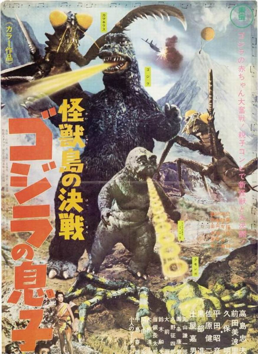 Son of Godzilla (1967) Japanese poster