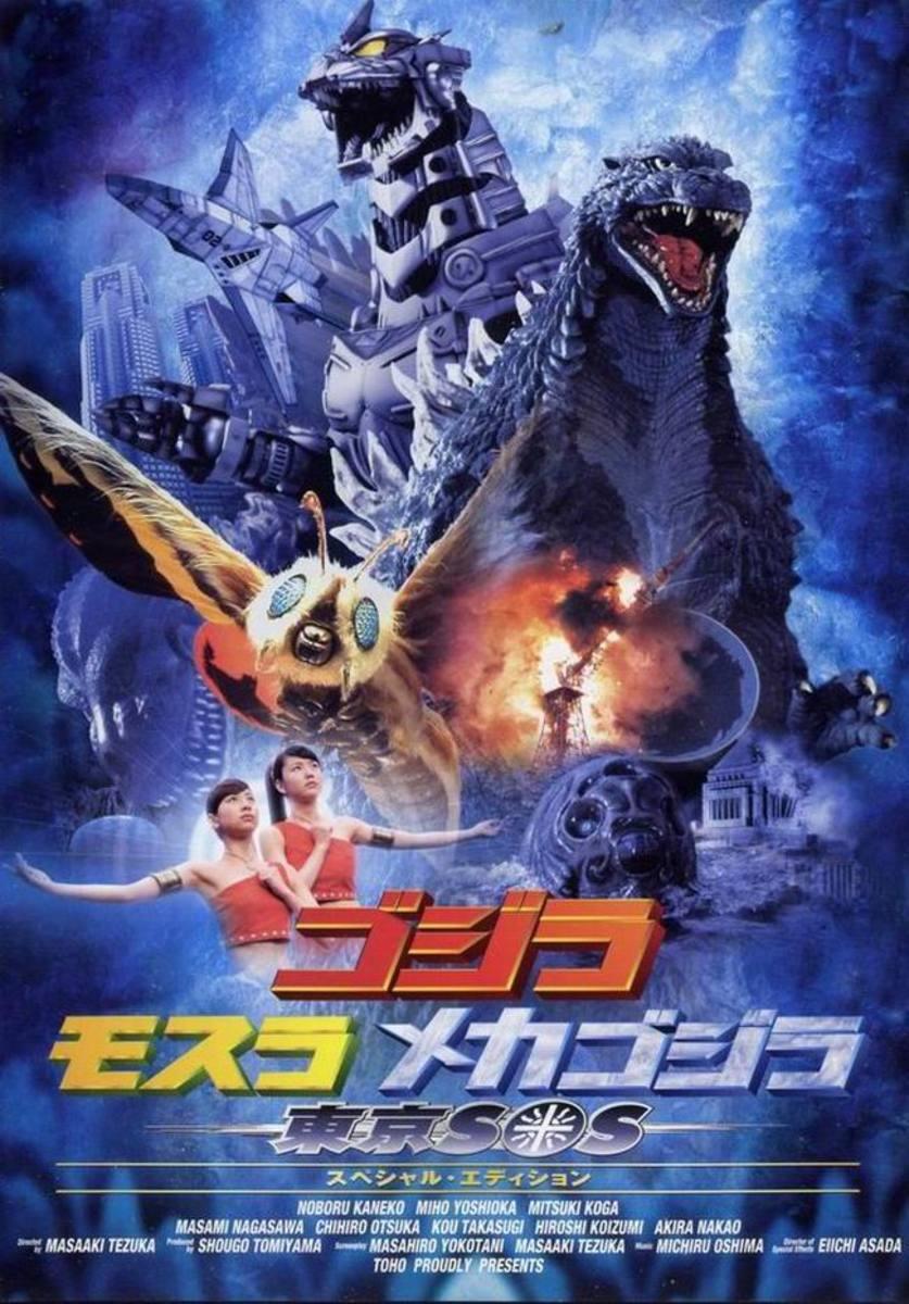 Godzilla Tokyo SOS (2003) Japanese poster