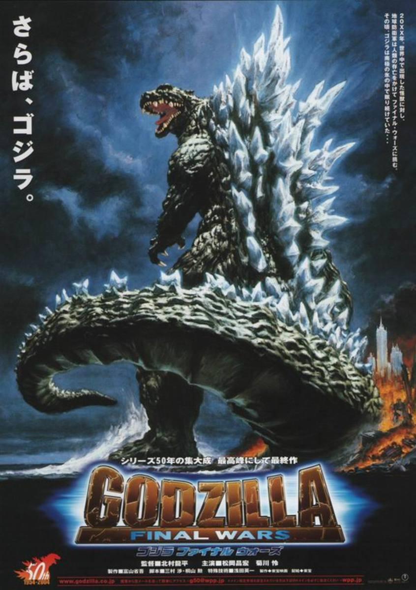 Godzilla Final Wars (2004) Japanese poster B