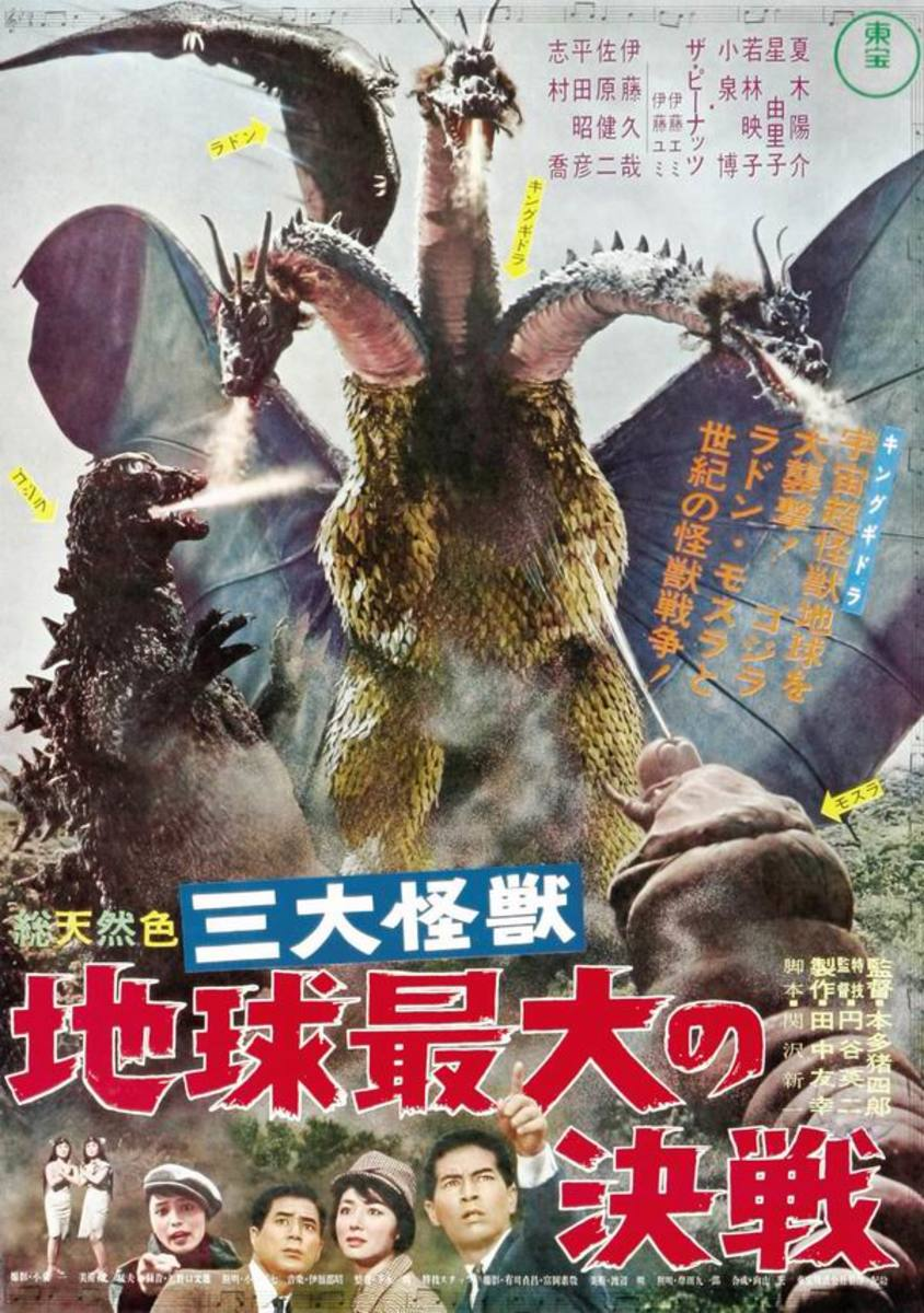 Ghidrah the Three-Headed Monster (1964) Japanese poster