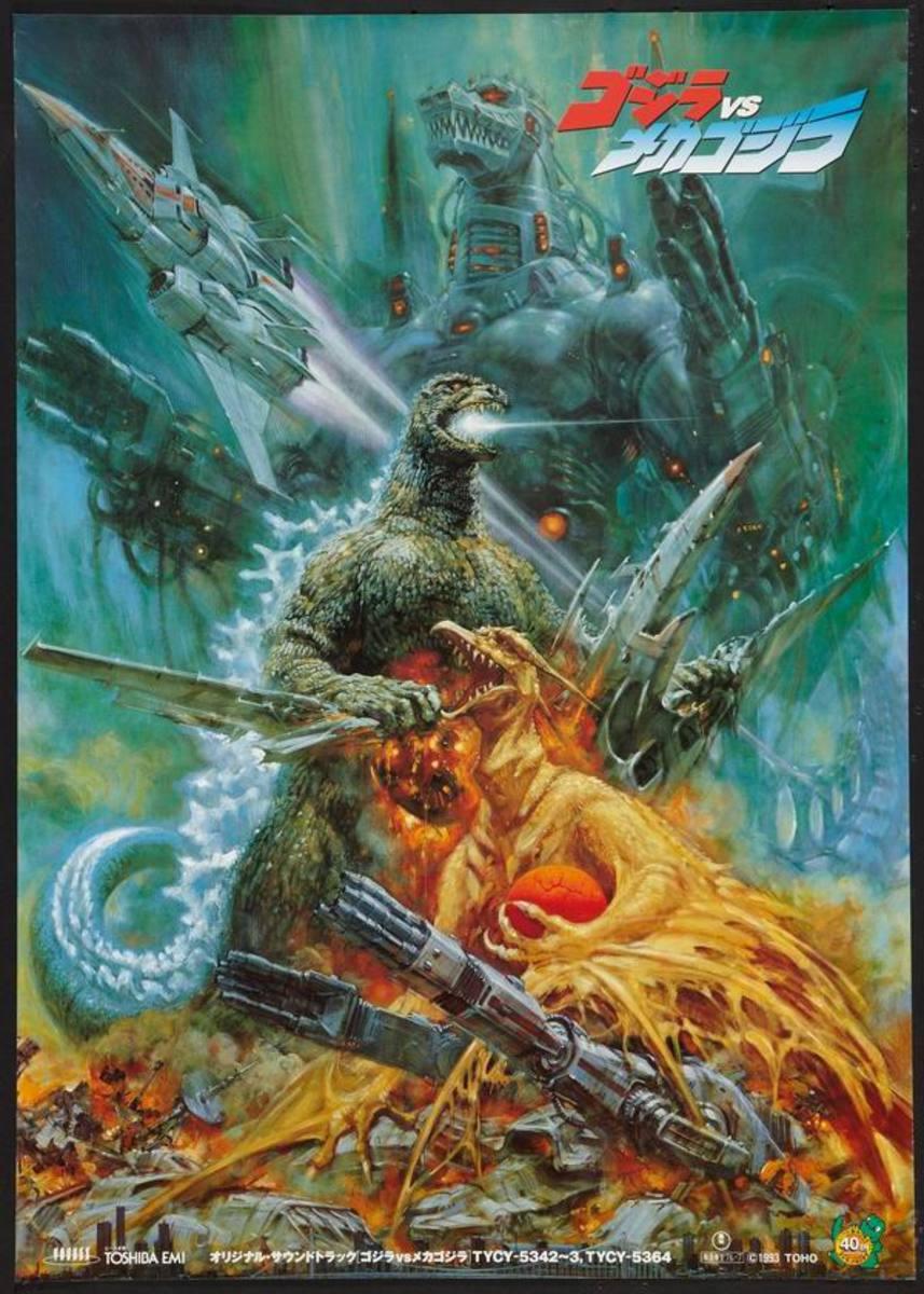 Godzilla vs MechaGodzilla (1993) Japanese poster A