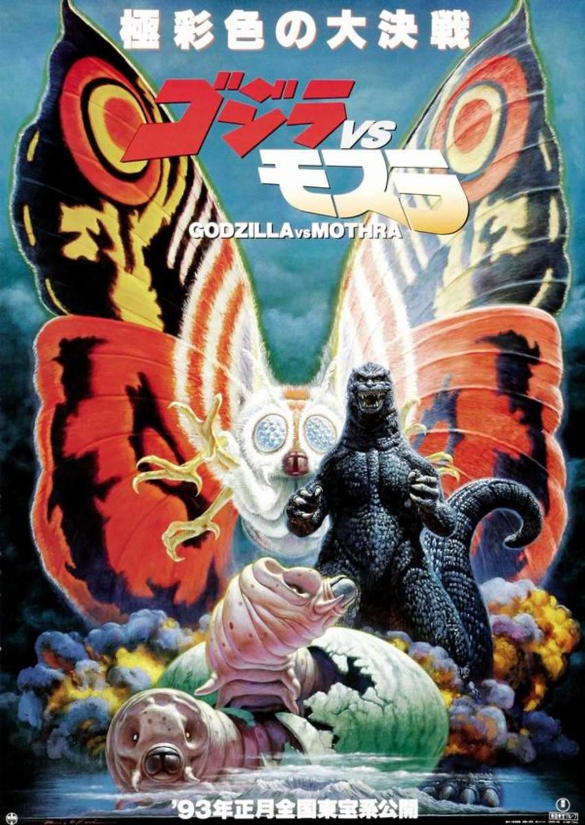 Godzilla vs Mothra (1992) Japanese poster A