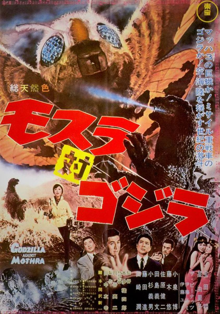 Godzilla vs The Thing (1964) Japanese poster