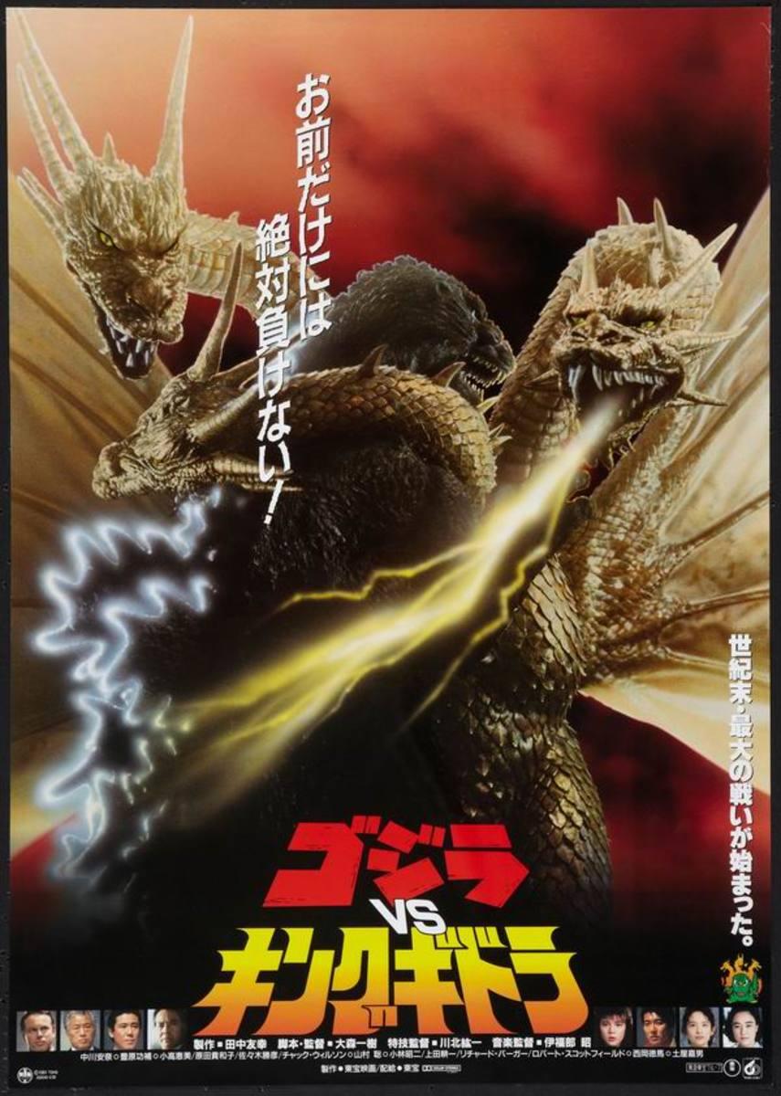 Godzilla vs King Ghidorah (1991) Japanese poster B