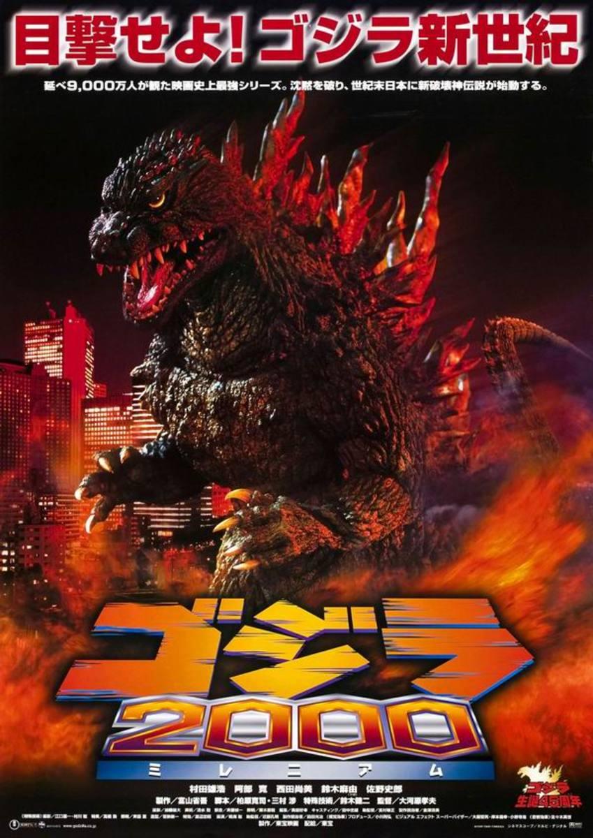 Godzilla 2000 (1999) Japanese poster