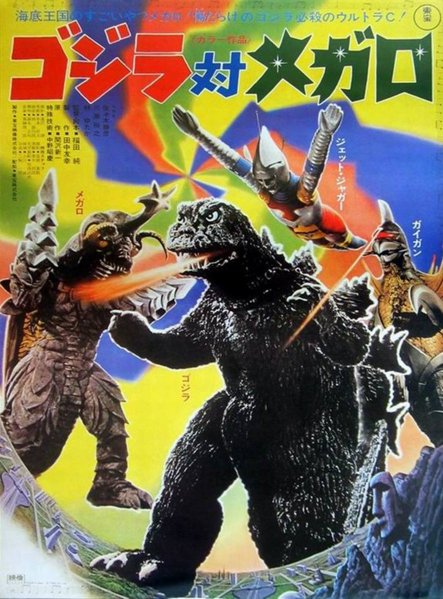 Godzilla vs Megalon (1973) Japanese poster