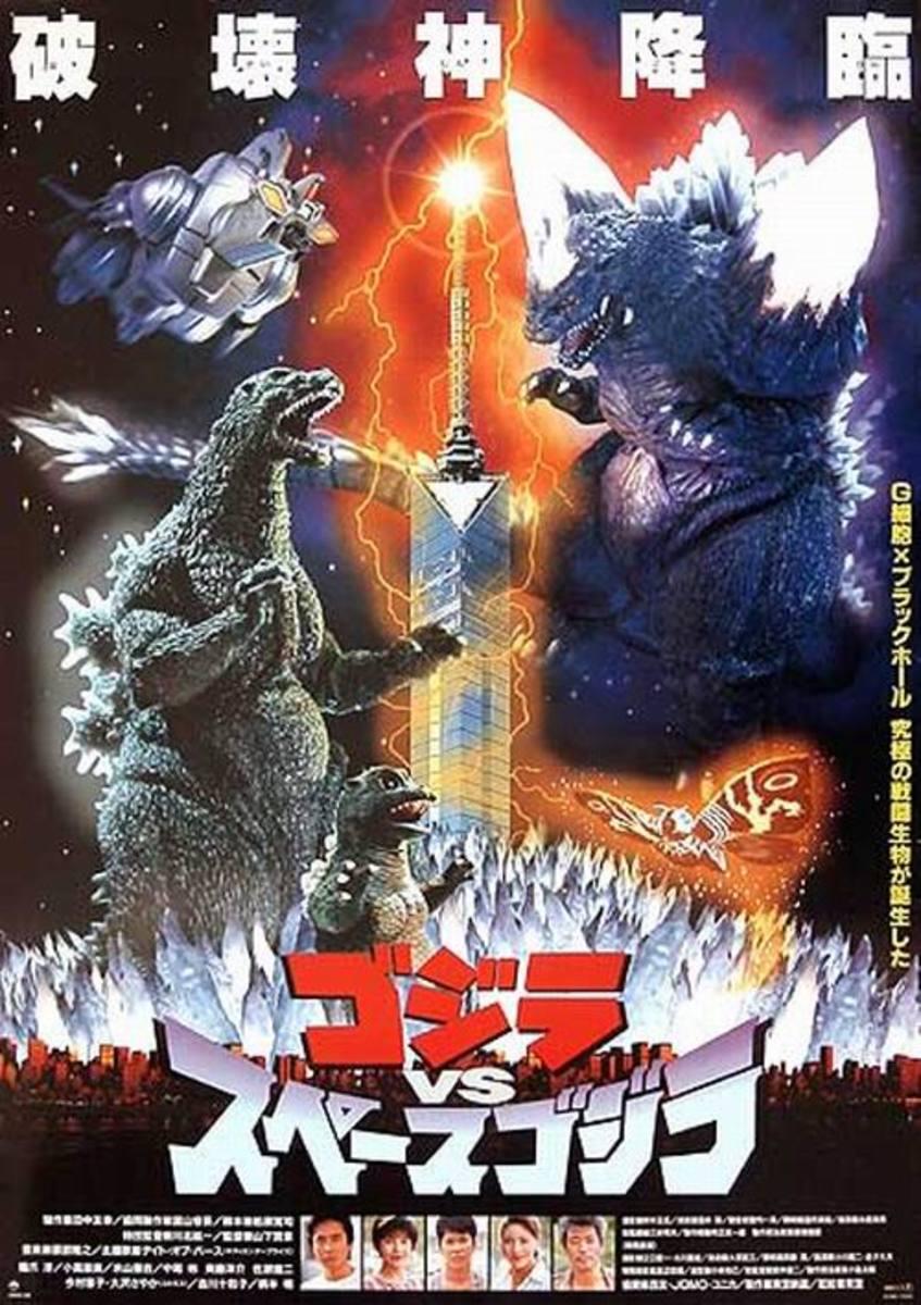 Godzilla vs SpaceGodzilla (1994) Japanese poster B