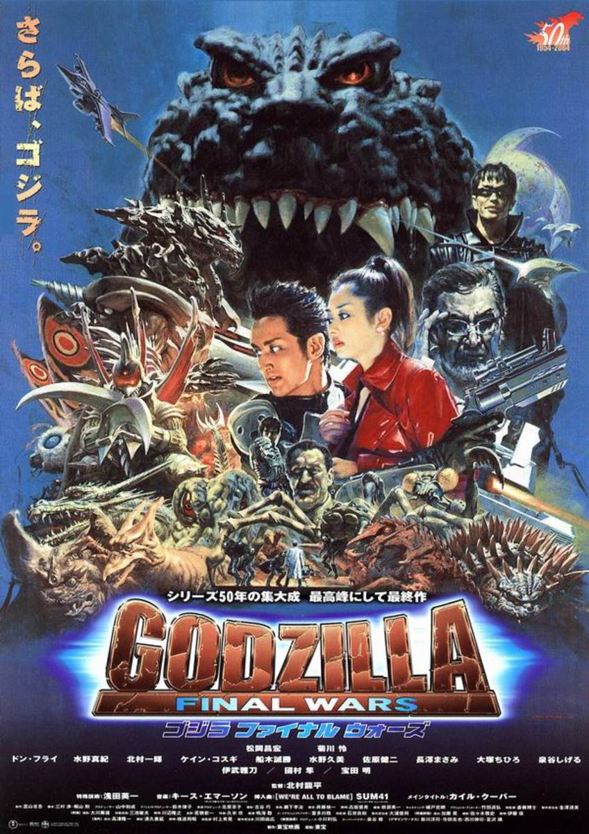Godzilla Final Wars (2004) Japanese poster A