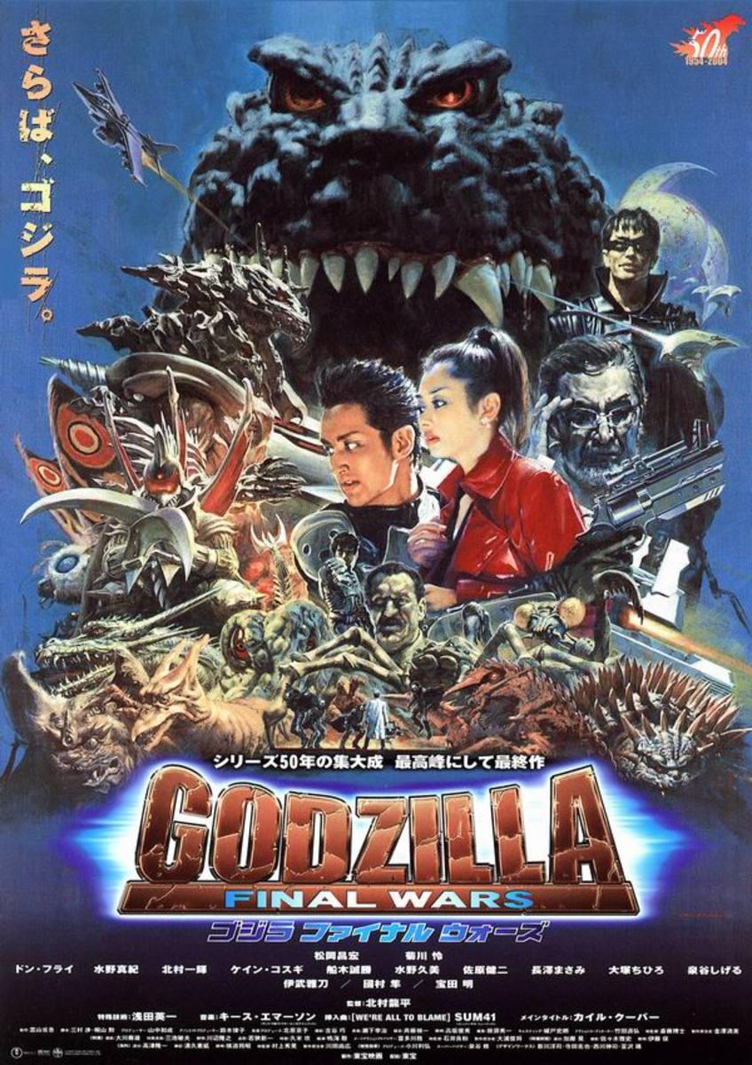 Godzilla Final Wars (2004) Japanese poster A