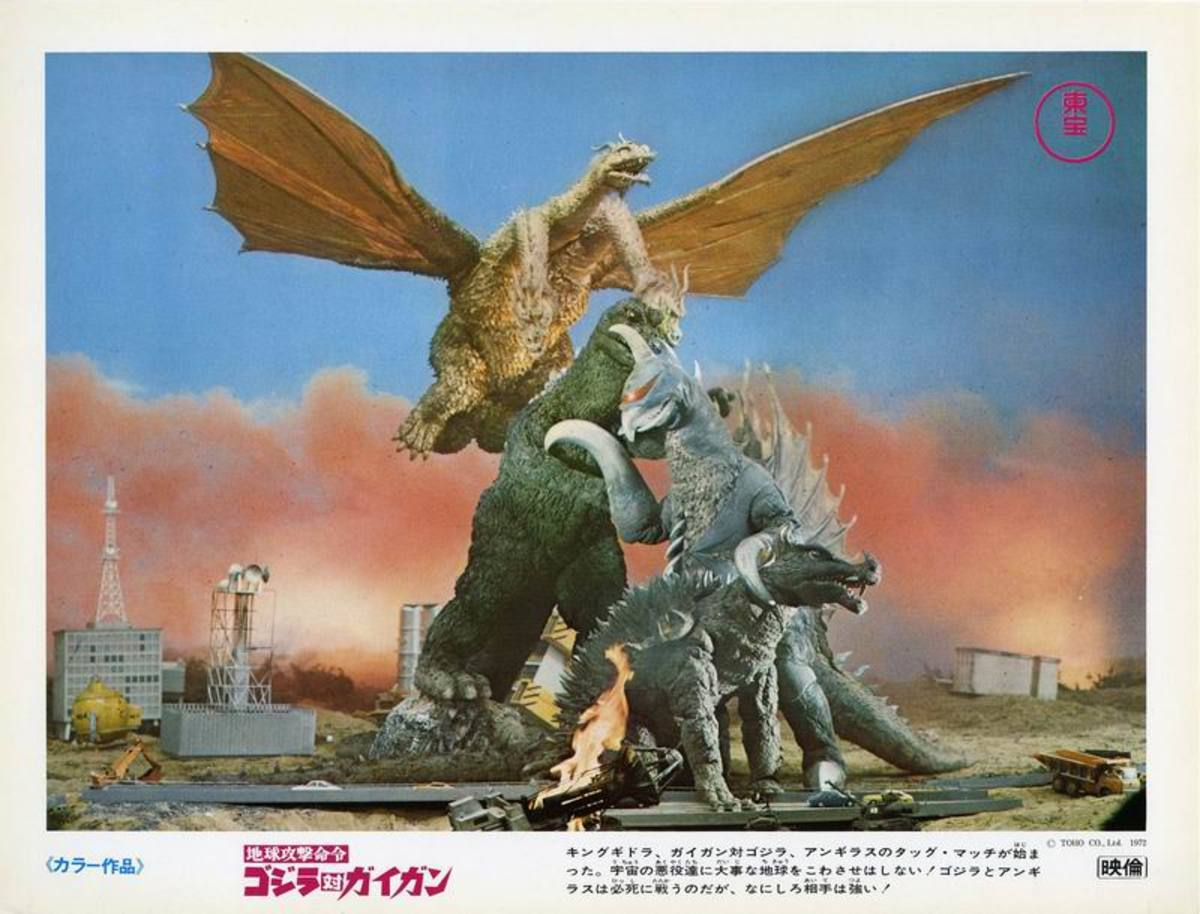 Godzilla vs Gigan (1972) lobby card