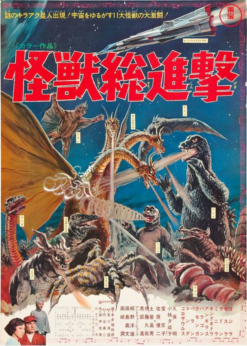 Destroy All Monsters (1968) Japanese poster