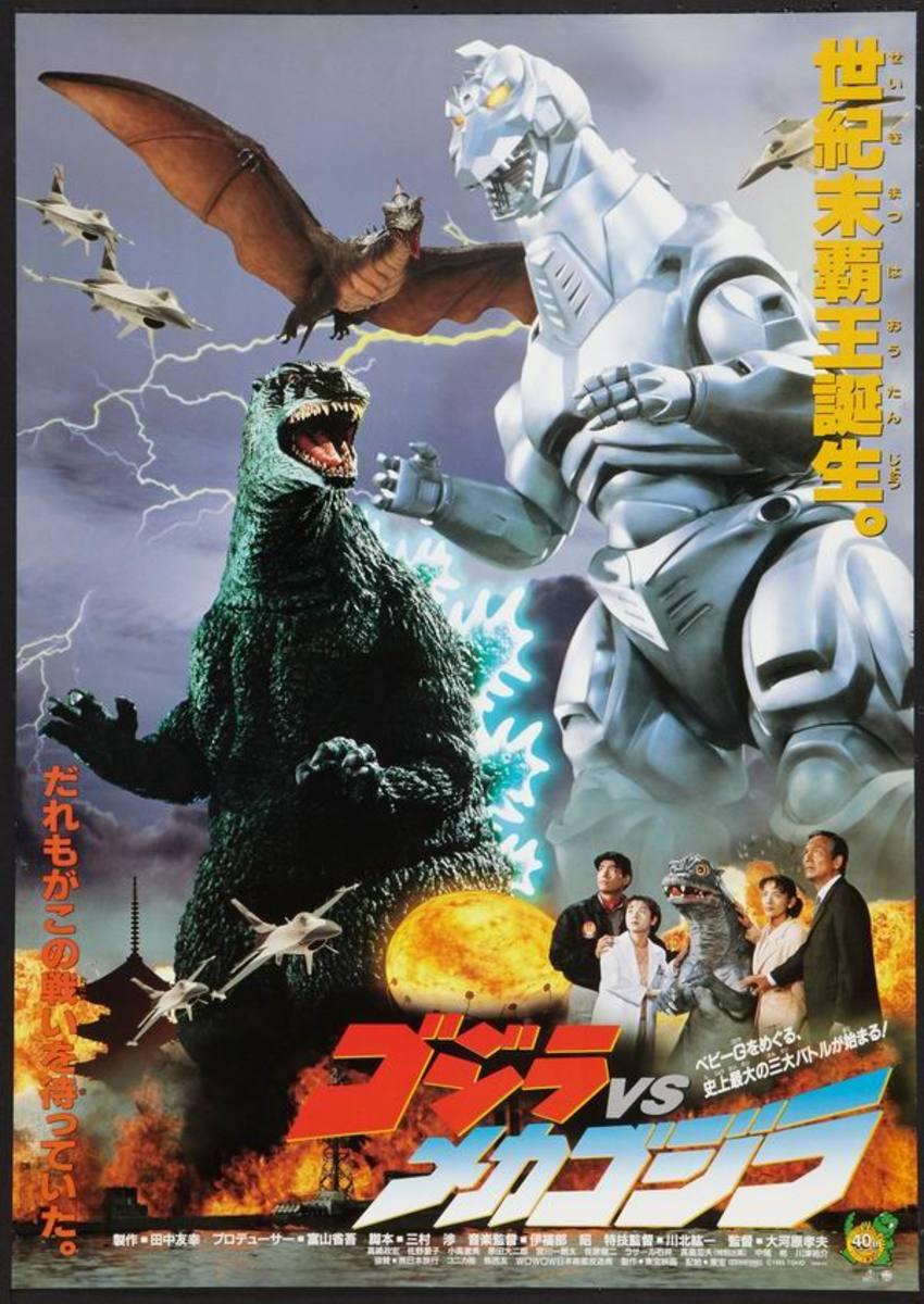 Godzilla vs MechaGodzilla (1993) Japanese poster B