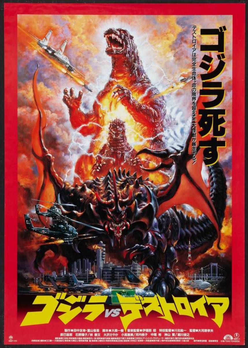 Godzilla vs Destoroyah (1995) Japanese poster