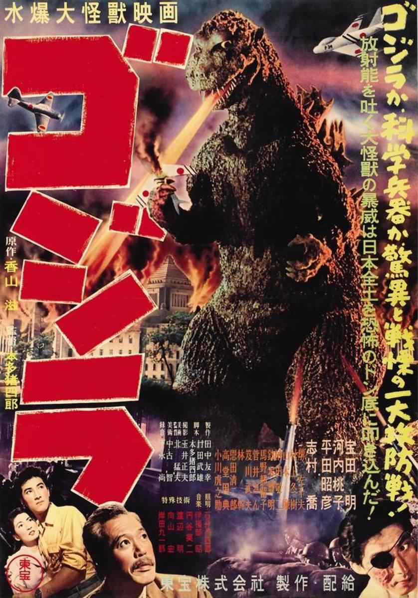 Gojira (1954) Japanese poster