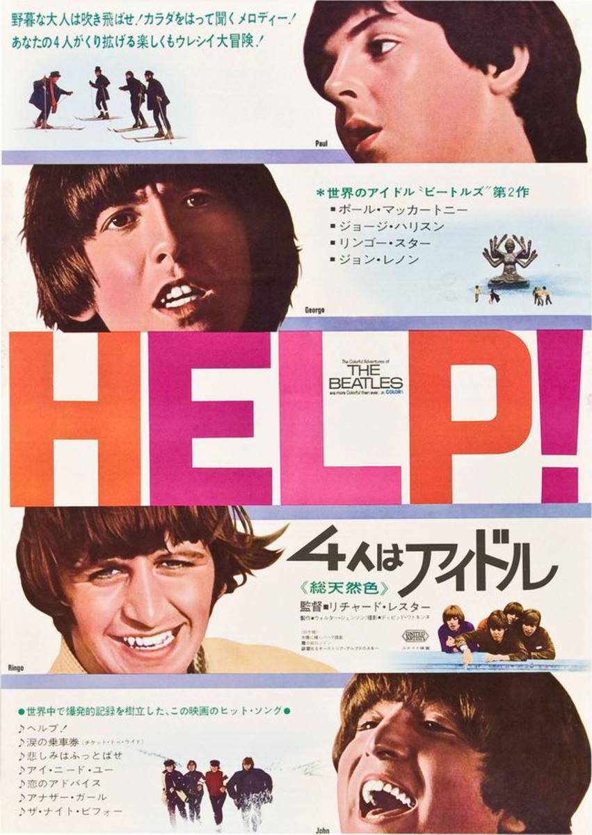 Help! (1965) Japanese poster
