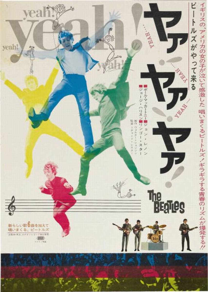 A Hard Day's Night (1964) Japanese poster
