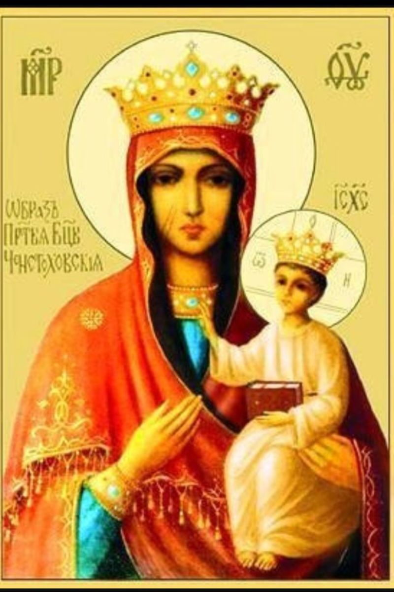 Ukrainian depiction of Theotokos of Częstochowa copied right down to the two slash marks on her right cheek.
