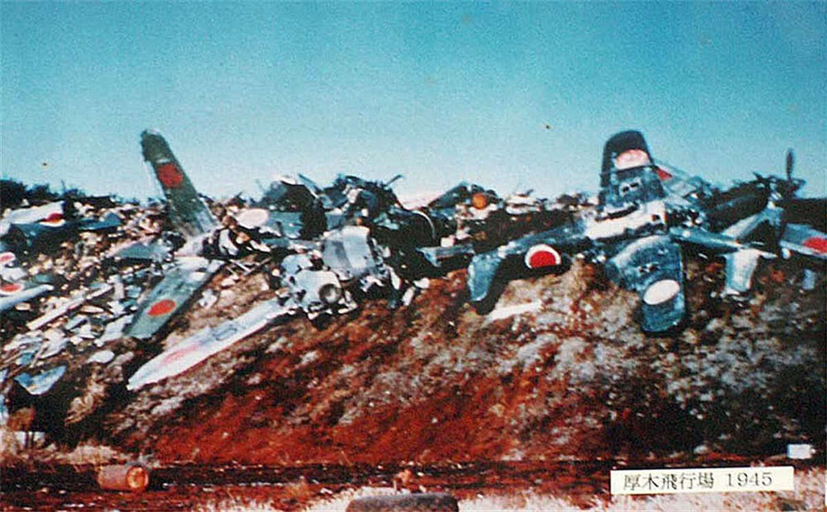 Japanese Aircraft Boneyard