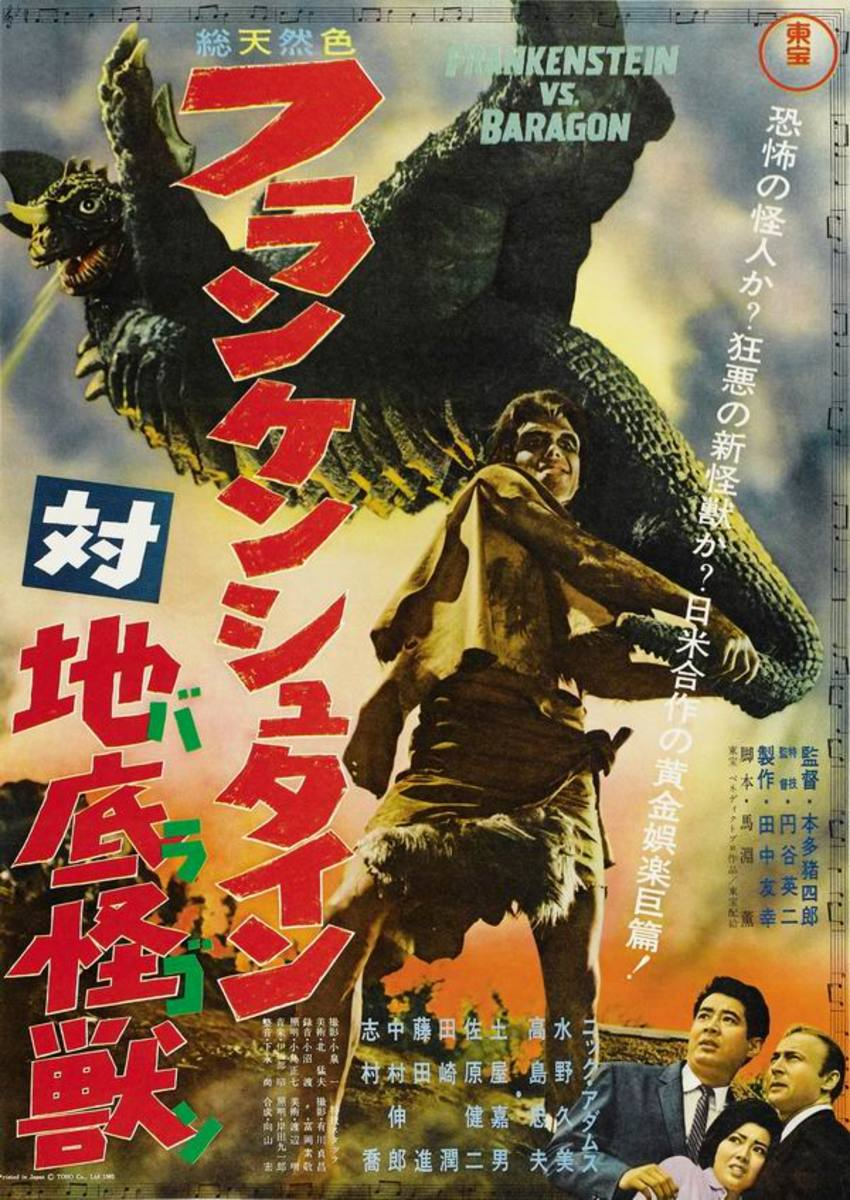 Frankenstein Conquers the World (1965) Japanese poster