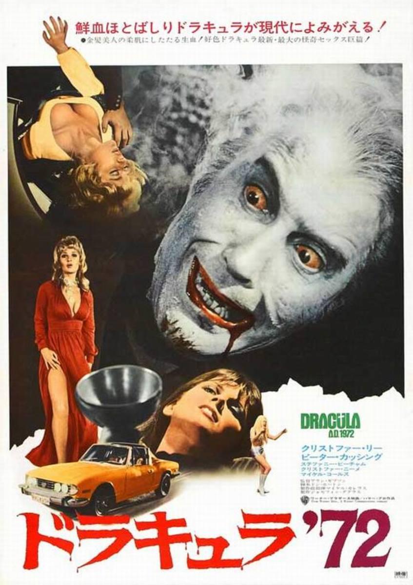 Dracula AD 1972 Japanese poster