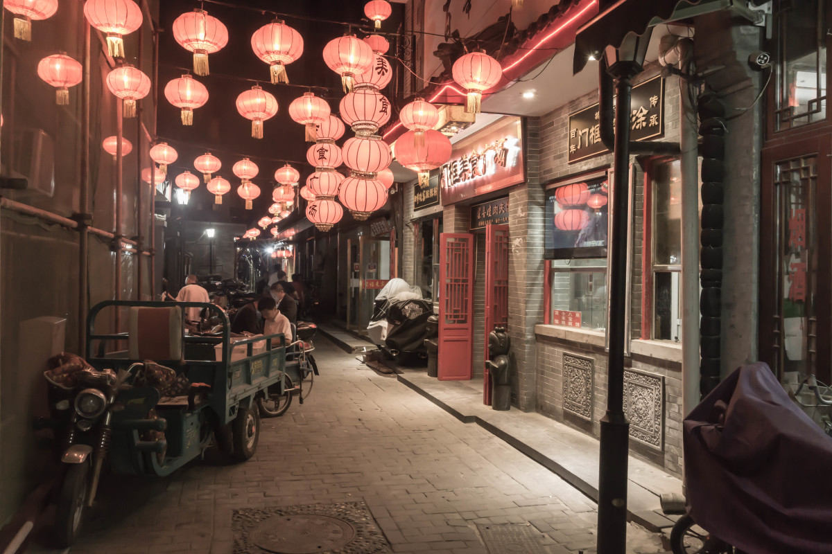 A lovely side street in the historic Qianmen district of Beijing.