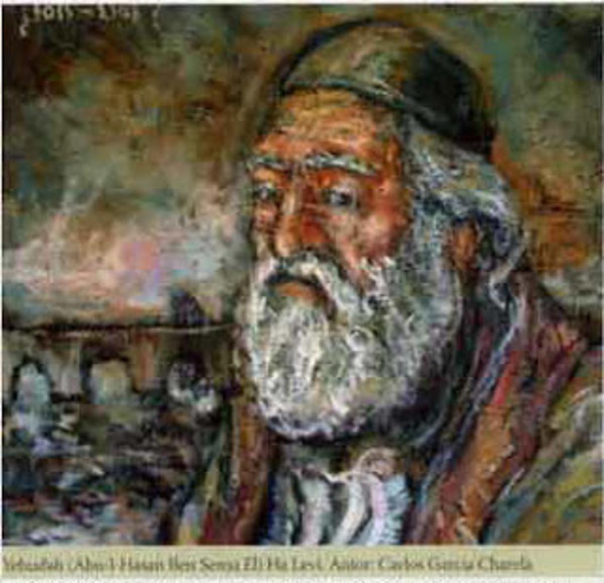 Yehudah (Judah) HaLevi