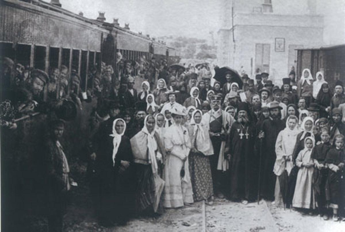 Jerusalem Railway Station 1892