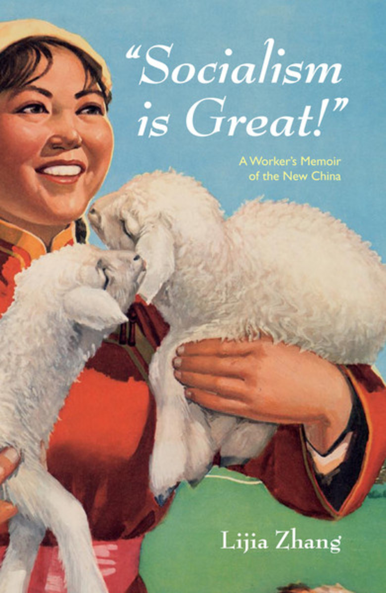 Socialism is Great -- Good Books for Moms with Children Adopted from China