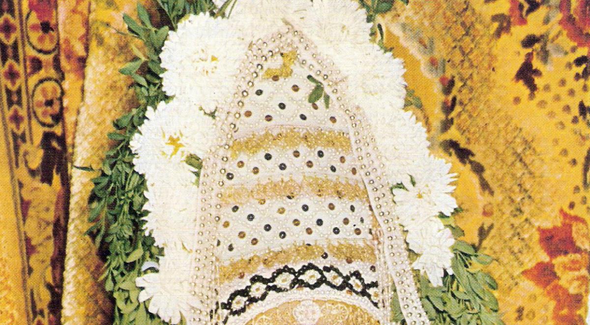 Tall portion of the Yemenite Jewish bridal headdress