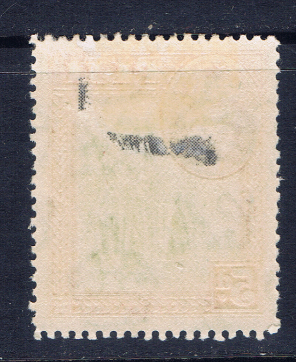 The back of this stamp shows some color offset from the album page.  Albums will have pictures of many stamps, and stamps are hinged over the picture.  Improper hinging can cause this problem.