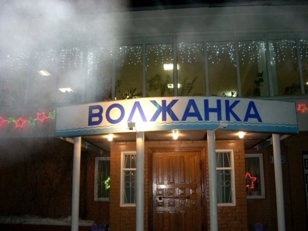 Entrance to Volzhanka, Cheboksary, Russia