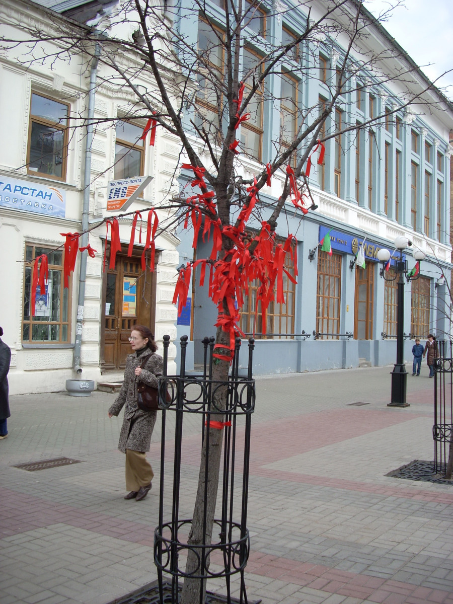 Newly Engaged Couples Tradionally Hang a Red Ribbon on This Tree in Kazan City