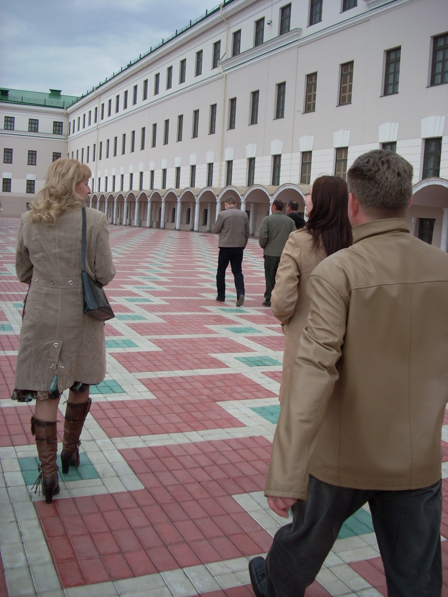 Beautiful Moazaic Tile Streets in Kazan