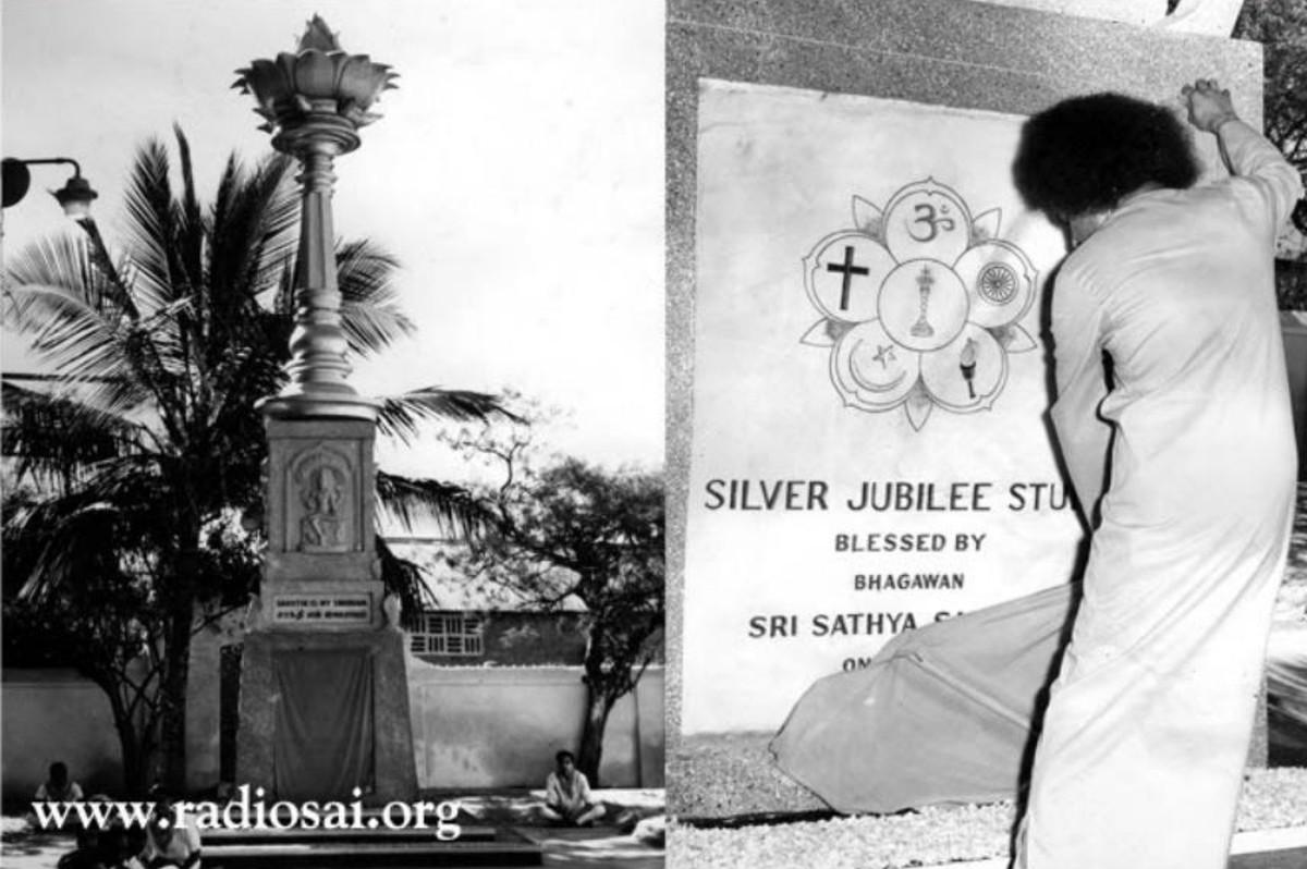 Inauguración de la 32 pies Stupi con motivo de las Bodas de Plata del templo Guindy en 1973.